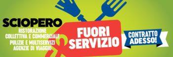 #Fuoriservizio: il 31 maggio incrociano le braccia gli addetti piemontesi dei settori multiservizi e turismo. A Torino si sciopera il 12 giugno