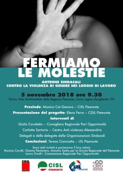 Antenne Sindacali contro la violenza di genere nei luoghi di lavoro: il 5/11 la presentazione del progetto di Cgil Cisl Uil Piemonte