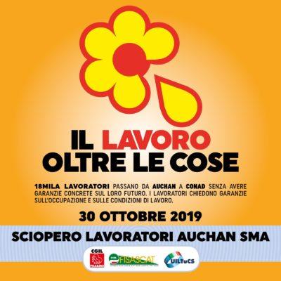 Vertenza Auchan/Sma: il 30 ottobre presidio regionale a Torino nel giorno dello sciopero nazionale