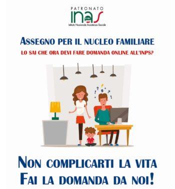 Come richiedere l'assegno al nucleo familiare? Dal primo aprile solo in via telematica!