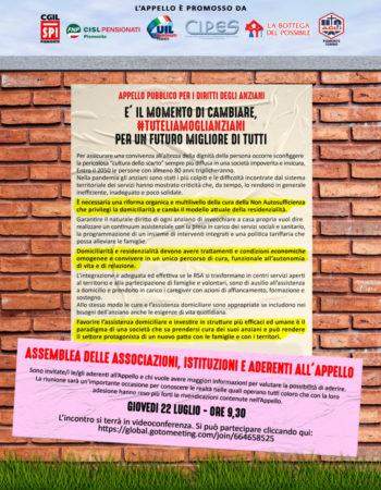 Giovedì 22 luglio assemblea degli aderenti all'appello #tuteliamoglianziani